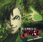 Capture de site web de Shin Megami Tensei IV Final sur 3DS
