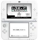 Screenshots de BOXBOXBOY! sur 3DS