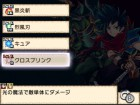 Screenshots de Seisen Chronicle sur 3DS