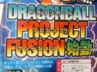 Scan de Dragon Ball: Project Fusion sur 3DS