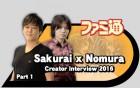 Capture de site web de Masahiro