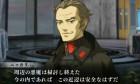 Screenshots de Shin Megami Tensei IV Final sur 3DS