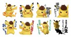 Capture de site web de Detective Pikachu: Birth of a new duo sur 3DS