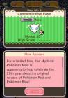 Capture de site web de Pokémon Shuffle sur 3DS