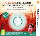 Boîte FR de L'infernal programme d'entraînement cérébral du Docteur Kawashima : Pouvez-vous rester concentré ? sur 3DS