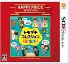 Boîte JAP de Nintendo 3DS sur 3DS