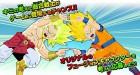 de Dragon Ball: Project Fusion sur 3DS