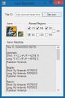 Capture de site web de My Nintendo Picross – The Legend of Zelda: Twilight Princess sur 3DS