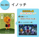 Boîte JAP de Club Nintendo