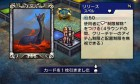 Screenshots de Culdcept Revolt sur 3DS
