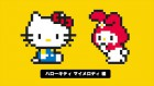 Artworks de Super Mario Maker sur WiiU