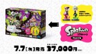 Photos de Splatoon sur WiiU