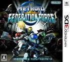 Boîte JAP de Metroid Prime Federation Force sur 3DS