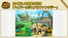 Capture de site web de The Snack World sur 3DS