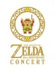 Artworks de The Legend of Zelda (saga)