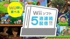 Capture de site web de Nintendo eShop
