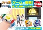 Divers de Pokémon Soleil & Lune sur 3DS