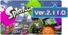 Capture de site web de Splatoon sur WiiU