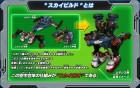 Artworks de Megaton Musashi sur 3DS