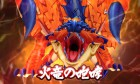 Screenshots de Puzzle & Dragons X sur 3DS