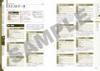 Scan de Etrian Odyssey V  sur 3DS