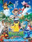 Infographie de Pokémon Soleil & Lune sur 3DS