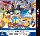 Screenshots de SEGA 3D Classics Collection 3 : Final Stage sur 3DS
