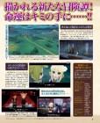 Scan de The Alliance Alive sur 3DS