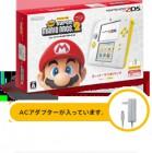 Photos de NEW Super Mario Bros. 2 sur 3DS