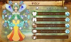 Screenshots de Hyrule Warriors: Legends sur 3DS