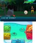 Screenshots de Pokémon Soleil & Lune sur 3DS