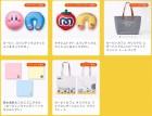Capture de site web de Goodies