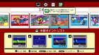 Screenshots de Nintendo Classic Mini NES sur Mini NES