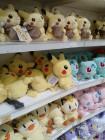 Photos de The Pokémon Company