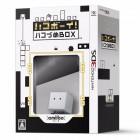 Photos de Sayonara! BoxBoy! sur 3DS