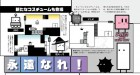 Scan de Sayonara! BoxBoy! sur 3DS