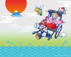 Divers de Super Mario Bros. (VC) sur 3DS