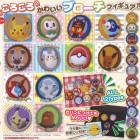 Photos de Pokémon Soleil & Lune sur 3DS