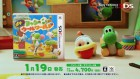 Capture de site web de Poochy & Yoshi's Woolly World 3DS sur 3DS
