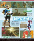 Scan de The Legend of Zelda : Breath of the Wild  sur Switch