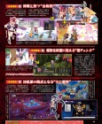 Scan de Disgaea 5 Complete sur Switch
