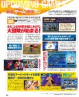 Scan de Dragon Ball Xenoverse 2 sur Switch