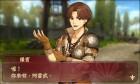 Screenshots de Fire Emblem Echoes: Shadows of Valentia sur 3DS