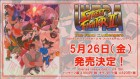 Artworks de Ultra Street Fighter II: The Final Challengers sur Switch
