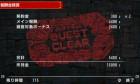 Screenshots de Monster Hunter XX sur 3DS