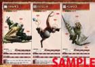 Scan de Monster Hunter XX sur 3DS
