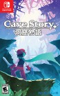 Screenshots de Cave Story+ sur Switch