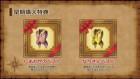 Capture de site web de Dragon Quest XI sur 3DS