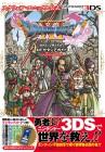 Scan de Dragon Quest XI sur 3DS