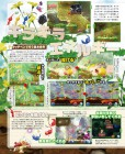 Scan de Hey! Pikmin sur 3DS
